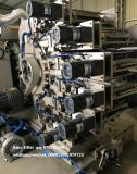 5つの層または1つの層または2つの層のプラスチック管の押出機およびカッター