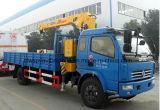 기중기 트럭을%s 가진 기중기 8t 구조차를 가진 화물 자동차 트럭을 드는 4 톤