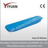 Nuovo aeratore della rotella di pala di alta efficienza 1.5kw di disegno di Yhg-2004s