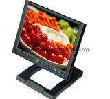 Монитор LCD 4:3 10.4 дюймов складной с VGA AV., HDMI, входным сигналом DVI, сенсорным экраном