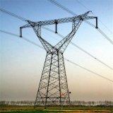 Гальванизированная башня передачи линии электропередач