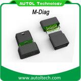 Инструмент ремонта M-Diag старта такое же средство программирования как блок развертки автомобиля X431 диагностический более лучший чем Easydiag.