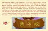 Ansammlung mit traditioneller Chinese-Kultur