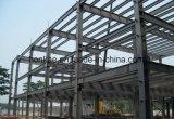 Magazzino prefabbricato della struttura d'acciaio dell'ampia luce del workshop