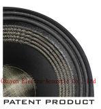 """[غو-1512نا] 15 """" نيوديميوم [وووفر] مع خاصّة براءة اختراع ورقة مخروط, كربون مخروط"""