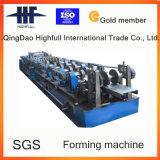 機械を形作るC Zの母屋ロールを処理する金属のプロフィール