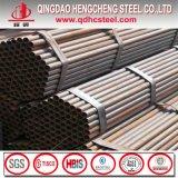 炭素鋼Pipe/ERWの鋼管か溶接された鋼管