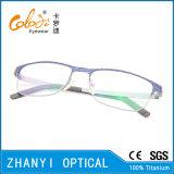 Bêta bâti titanique en verre optiques de monocle de lunetterie de mode (92)