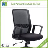 رخيصة سعر بسيطة تصميم أسود شبكة مكتب كرسي تثبيت ([مورّي])