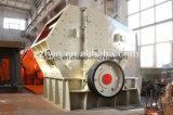 河南中国の普及した影響のスロバキアの具体的な粉砕機の価格