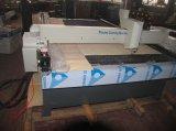 Рекламирующ автомат для резки плазмы (XZ1530)