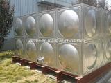 Serbatoio sanitario dell'acqua potabile dell'acciaio inossidabile