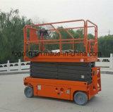 Elevación elevada aérea automotora móvil hidráulica de la plataforma de funcionamiento