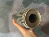 Патрон цилиндра фильтра/фильтра для фильтрации масла и воды