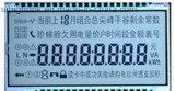 Négatif 180mm*63mm*14mm de LCM dessin d'affichage à cristaux liquides de 5.2 pouces