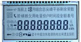Недостаток 180mm*63mm*14mm LCM график LCD 5.2 дюймов