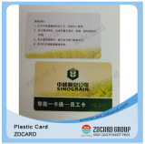 Preprinted Plastic Card / PVC Card for Gift Card