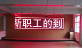 Einzelne Farbe P7.62 LED-Innenbildschirmanzeige für Einkaufen-Führung