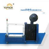 Плита Yupack польностью автоматическая высокая связывая машину для коробки коробки