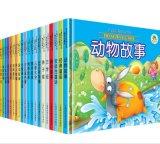 Libro caliente de la venta de la impresión del libro de niños del color del Hardcover para el niño