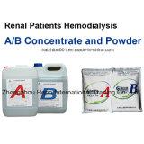 Машина чистки крови Hemo-Dialyzer безопасности ренальных пациентов классическая (HP-HDU2000)