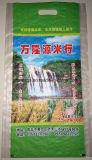 China fêz o saco tecido PP do empacotamento do arroz & de alimento do plástico/saco