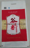 중국은 플라스틱 PP에 의하여 길쌈된 밥 & 식품 포장 부대/자루를 만들었다