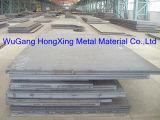 高品質の造船業の鋼板シートCCS Ah40
