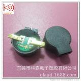 Änderung- am Objektprogrammtyp elektromagnetisches passives Hochtemperaturtonsignal