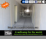 기숙사는 2개의 지면 이동할 수 있는 모듈 조립식 집을 이용했다