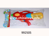 Новая напольная пушка воды игрушки резвится игрушка (0431139)