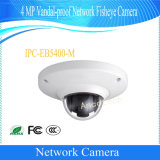 Caméra Fisheye à réseau antivalisable à 4 mégapixels Dahua (IPC-EB5400-M)