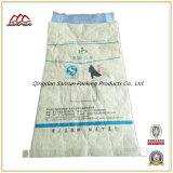 Plastik-Papier pp. gesponnener Beutel verwendet für das Verpacken der Zufuhr mit Zwischenlage