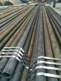 Tubos de acero inconsútiles/tubos de acero de carbón/tubo de acero