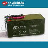 batterie rechargeable de 12V 200ah pour le réverbère solaire
