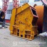 Дробилка удара Yuhong польностью оборудованная/большая обрабатывая сломанная емкость