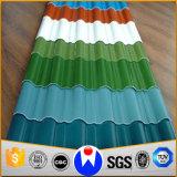 多彩なカラー上塗を施してある屋根ふきシート