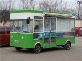 Автомобиль трактира города и электрический обедая автомобиль
