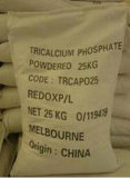 18% TCP Tricalcium Phosphate for Animal Feed