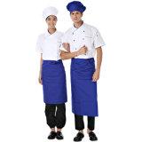 La vendita calda è adatto al prezzo competitivo uniforme del cuoco unico bianco durevole