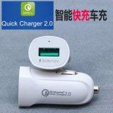 Telefon-Zubehör fasten USB-Auto-Aufladeeinheit für iPhone 6/7/7plus