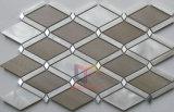 Aluminium (CFA85)がなす壁の装飾のモザイク