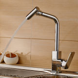 Vertical Single Hole Kitchen Faucet