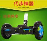I più nuovi 8 Inch Tire E-Scooter Self Balancing Electric Scooters Hoverboard con Handle Bar Perfect per Outdoor Sport F1