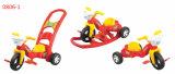 多機能の子供Trike (GF0806-1)