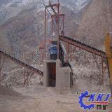 Auf der ganzen Erde Marmorkegel-Zerkleinerungsmaschine gut verkaufen