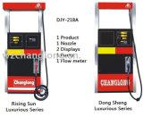Distribuidor eletrônico do combustível (único bocal) (DJY-218A)