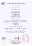 125A/100A/63A elektronische Stroomonderbreker 3p Ce/CCC