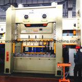 世界のブランド315ton力出版物機械