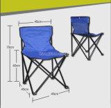 큰 휴대용 접는 의자, 폴딩 간편 의자